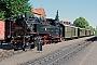 """BMAG 9538 - SOEG """"99 749"""" 01.08.2020 - Olbersdorf, Bahnhof BertsdorfRonny Schubert"""