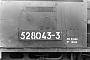 """BLW 15455 - DR """"Dsp ?"""" __.04.1990 - Nossen, BahnbetriebswerkKarsten Pinther"""