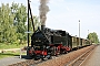 "Hartmann 4678 - SOEG ""99 731"" 01.08.2015 - Olbersdorf, Bahnhof Olbersdorf OberdorfThomas Wohlfarth"