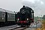 """Hohenzollern 4650 - MEH """"80 039"""" 27.10.2007 - Hamm (Westfalen)-Uentrop, BahnhofMalte Werning"""